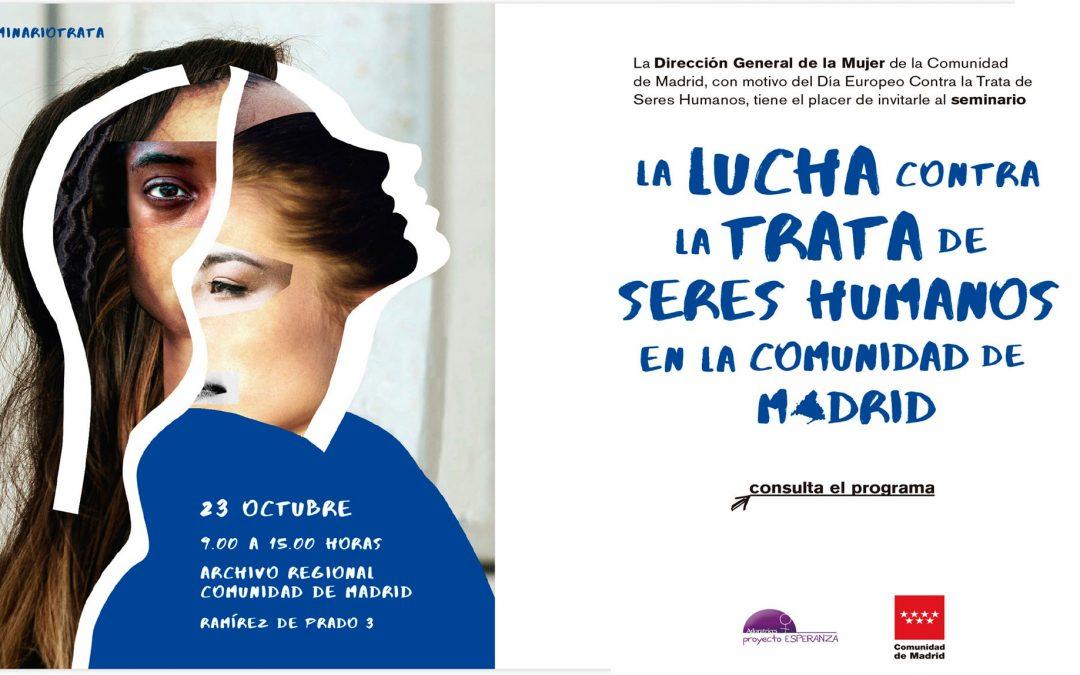 """Seminario """"La lucha contra la trata de seres humanos en la Comunidad de Madrid"""